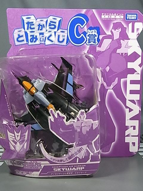 Alien Pocket Pop Vinyl Schlüsselanhänger Alien 4 Cm Neu & Ovp Grade Produkte Nach QualitäT Action- & Spielfiguren Filme & Dvds